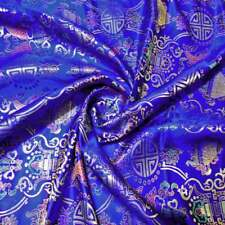 PREMIUM 240 Yards Br-625 Twins Fish Brocade Silk TAPESTRY FABRIC