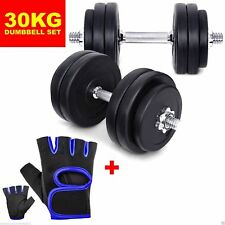 Dumbbell Set Weight - Gym Workout - Biceps Triceps + Weights Training Gloves