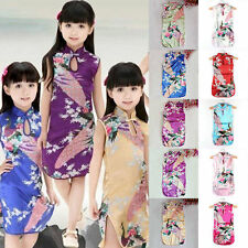Summer Baby Girls Kids Chinese Qipao Dress Floral Peacock Cheongsam Mini Dress