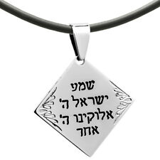 Stainless Steel Star of David Judaica Jewish Charm Pendant Shema Israel Necklace