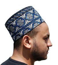 Tall Sudani Arab Style African Kufi Hat Black Crown Blue and Silver Embroidery