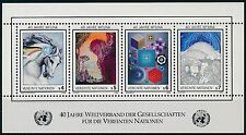 [ST40305] United Nations 1986 Good set of stamps very fine MNH in sheet