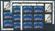 [G14832] United Nations 2004 good lot of 16 sets very fine MNH stamps