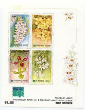 LAOS STAMP 2000 ORCHID FLOWER BANGKOK 2000 STAMP EXHIBITION S/S PERF MNH