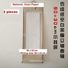 Empty Blank Chinese Japanese Painting Calligraphy Xuan Paper Wall Scroll 2PCS