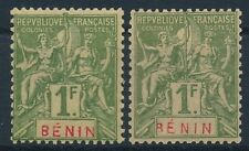 [56063] Benin 1894 lot of 2x good MH Very Fine old stamp