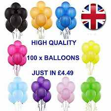 WHOLESALE JOB LOT BEST HELIUM QUALITY LATEX BALLOONS WEDDING BIRTHDAY PARTY balo