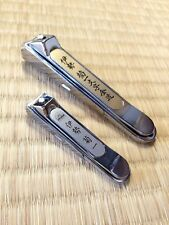 Ise Kikuichi nail clippers Japanese traditional technology Free Shipping