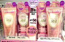 Great sale Canmake Perfect Serum Makeup BB Cream SPF50 PA+++ Air mail free ship