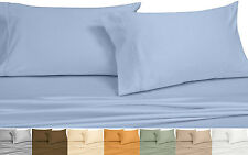Wrinkle Free 650 Threadcount King/California-King Cotton Blend Solid Duvet Cover
