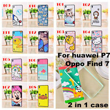New ultra slim thin Cute Piglet bear 2 IN 1 TPU Case For huawei p7 Oppo find 7