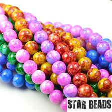 GLASS MOTTLED MARBLE EFFECT ROUND BEADS DRAWBENCH 6MM & 8MM - PICK COLOUR