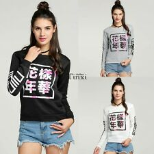 Sexy Women Chinese Long Sleeve Print Hoodie Thick Pullover Loose Casual Tops TC