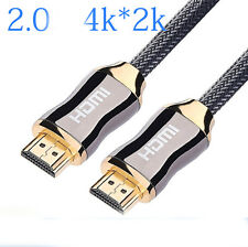 Gold PREMIUM HDMI Cable V2.0 Male to Male HDTV 3D 4K 2160P Full HD Lead PC LCD