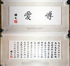 Dr. Sun Yat-Sen's Handwriting Printed By Dr. Sun Yat-sen Memorial Hall (LOT 233)