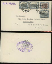 SOUTH WEST AFRICA 1953 airmail cover Walvis Bay to US 1s 3d x3