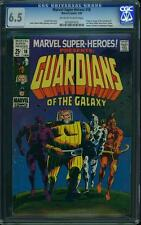 Marvel Super-Heroes #18 CGC 6.5 1st Guardians of the Galaxy GOTG 2 Yondu Movie