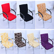 Computer Chair Cover Comfortable Office Seat Swivel Chair Slipcover 7 Colors