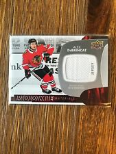 2017/18 UPPER DECK SERIES 2 ROOKIE MATERIALS YOU PICK FROM LIST
