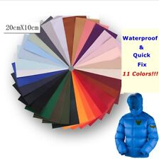 10cm*20cm Nylon Patch Repair Self-Adhesive For Tent Clothes Bag Craft Waterproof