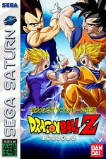 Dragon Ball Z Sega Saturn Box Art Poster Multiple Sizes 11x17-24x36