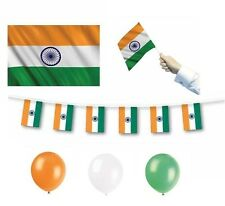 INDIA (Indian) FLAGS BANNERS BALLOONS (Partyware/Decorations){fixed £1 UK p&p}