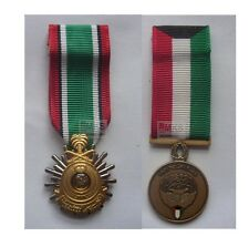 GULF WAR KUWAIT & SAUDI ARABIA ISSUE MINIATURE - MINI MEDALS