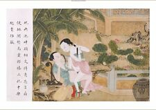 """ANONYMOUS """"Couple Engaged In Lovemaking"""" Chinese Print various SIZES, BRAND NEW"""