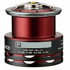 Shimano Yumeya BB-X Fire Blood P3000DA Spool New