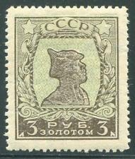 RUSSIA Sc.# 324A Scarce High Quality LH Stamp