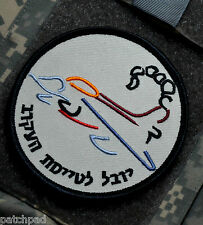 ISRAELI AIR FORCE IAF 50-YEAR 105TH SCORPION SQN νeΙ©®⚙�� SSI זְרוֹעַ הַאֲוִויר