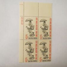 "VTG ""CITY MAIL DELIVERY"" 5 Cent MUH Block 4 ~ 5 Cent US Postage Stamp #1238"