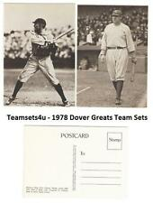 1978 Dover Baseball Greats Postcards Set ** Pick Your Team **