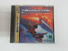 Layer Section Sega Saturn JP GAME. 9000011918630
