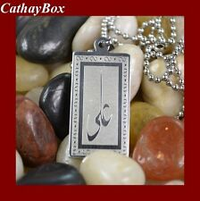 Stainless Steel Islamic Imam Ya Ali  Rectangle Pendant Necklace For Shia Muslim