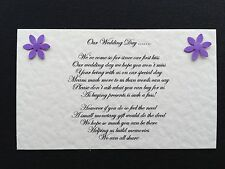 10, 25 or 50 Personalised Wedding Money Request Poem Cards Flower