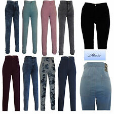 NEW WOMENS LADIES HIGH WAIST STRETCHY SKINNY SLIM FIT JEANS  PANTS 6 -14