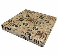 wd55t Brown Gold Black Pale Brown Embroidered Cotton 3D Box Seat Cushion Cover