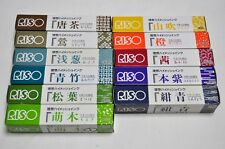 New Riso Print Gocco Paper Ink Traditional Japanese Colors Many Choices