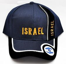 Israel Hat With Israeli Flag High Quality 100% Cotton.