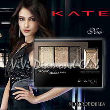 Kanebo KATE Brown Shade Eyes Frame Create Eyeshadow Palette 2.2g ***US SELLER***