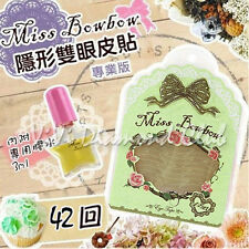 Miss Bowbow Mesh Type Double Eyelid Tape 30 Sets with Glue *US SELLER FAST SHIP*
