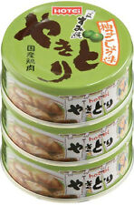 Japanese Canned Ready to Eat Yakitori Grilled Chicken in Various Flavors 3 Pack!