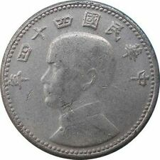 Peoples Republic Of China 1 One Jiao Coins 1960 - 2014 Asia