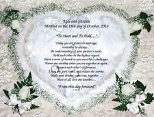 """To Have & To Hold"" Personalized Poem Print Wedding Shower Anniversary Gift"