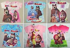 Masha e Orso Maglia bambina T-shirt Short Sleeves Masha and the Bear 0709001-6