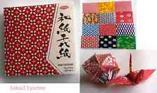 144 Sheets Japanese Washi Chiyogami Origami Paper 75mm 2.95inch 12Patterns f/s