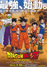 JAPAN MOVIE MINI POSTER : Dragon Ball Z: Battle of Gods