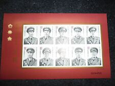 China Stamps 2005 20M -- Senior Army  Generals, Souvenir Sheet
