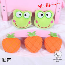 Pet Dog CAT Treat Training Chew Activity Plush Toy Teeth Cleaning Frog Squeaky O